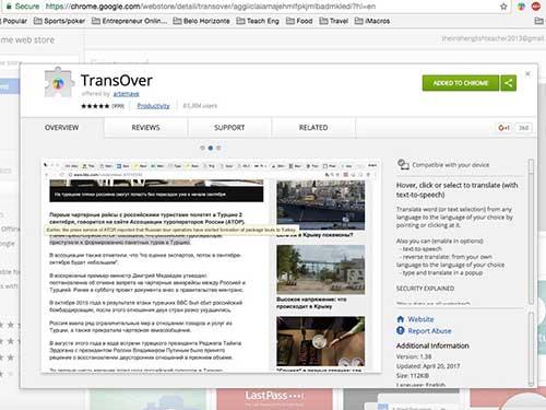 TransOver pagina de baixar, tradutor de texto